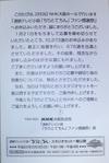 20080126haiso
