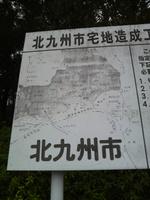20080323titan03