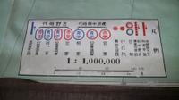 20080416chizu02
