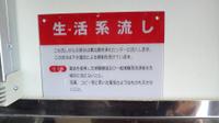 20080527noyoona