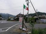 20080707pizza01_2