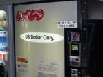 20080918dollar_2