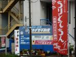 20081021kichiya