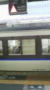 20081117eki_2