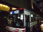 20090121bus01