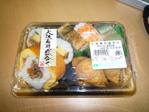 20090415sushi