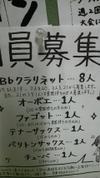 20090519boshu