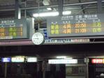 20090727mitsuishi