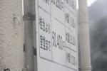 20090918ryokin