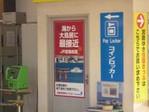 20100206miyajima02