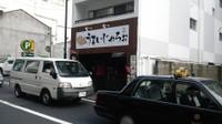 20100504taiyaki01