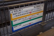 20110305jousha02