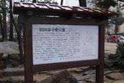 20110501kokutaiji03