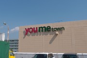 20110508youmetown