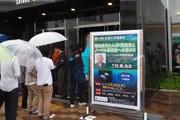 20110526shimomura01