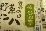 20110601lawson
