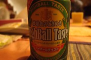 20110615highball