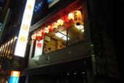 20110705nikaibayashi