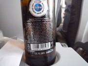 20110712warsteiner02