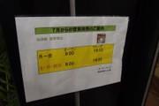 20110806kissa02