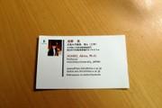 20110831meishi