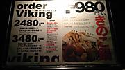 20110930kinoko