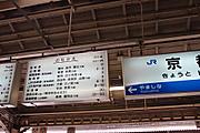 20111102tokkyu02