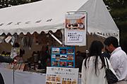 20111103gosho02