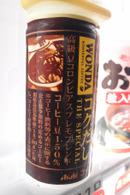 20111127coffee