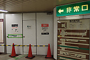 20111218hijouguchi01