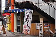 20120206shiumai