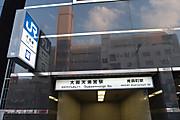 20120208ekideguchi02