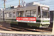 20120221shinyo02_2