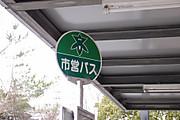20120310takatsuki