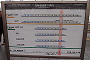 20120324kitsuen02