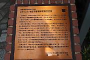 20120607zakuro05