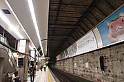 20120709hommachi01