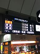 20120802yukisaki01
