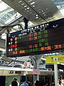 20120802yukisaki02_2