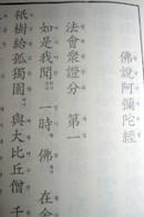 20121020okyou02_2