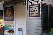 20121025bongeunsa09