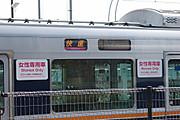 20121208moji