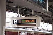 20121213bestten02