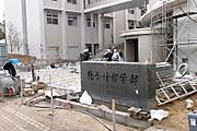 20130124meiban01