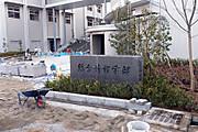 20130124meiban02