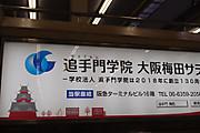 20130211outemon