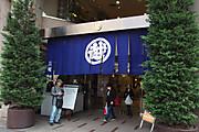 20130428mitsukoshi