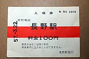 20130623nyujo01