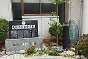 20130624higashi_2