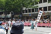 20130717yamaboko01